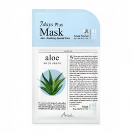 Ariul 7 Days Plus Mask