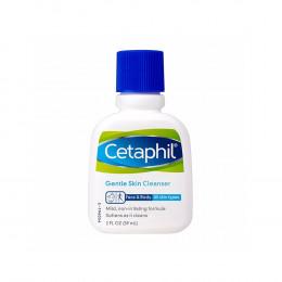 Cetaphil Gentle Skin Cleanser 59ml