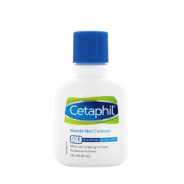 Cetaphil Gentle Skin Cleanser 59ml