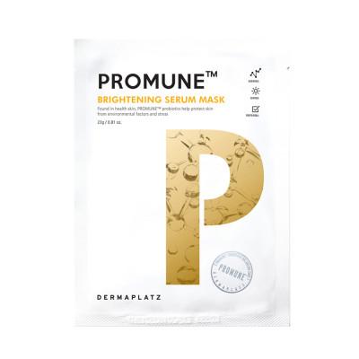 Dermaplatz Promune Serum Mask