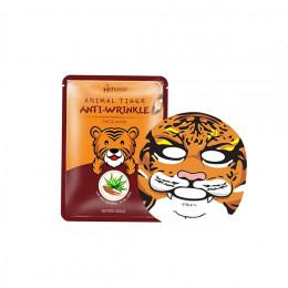 Hanasui Animal Face Mask