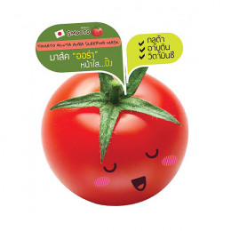 SMOOTO Tomato Gluta Aura Sleeping Mask